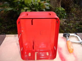 red 002.JPG